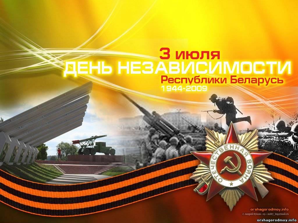 http://www.orshagorodmoy.info/_nw/21/96294024.jpg
